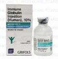 Gemunex C inj 10% 2.5gm/25ml1Vial