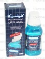 Clinica Mouth wash 150ml