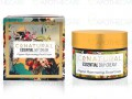 Essential Day Cream 50g