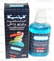 Clinica Mouth wash 300ml