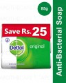 Buy 3 Dettol soaps 85 gm Save Rs 25 Original