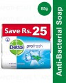 Buy 3 Dettol soaps 85 gm Save Rs 25 Cool
