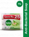 Buy 3 Dettol soaps 85 gm Save Rs 25 Soothe
