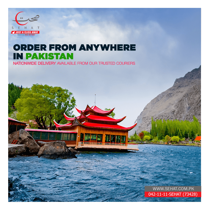 Order-from-Anywhere