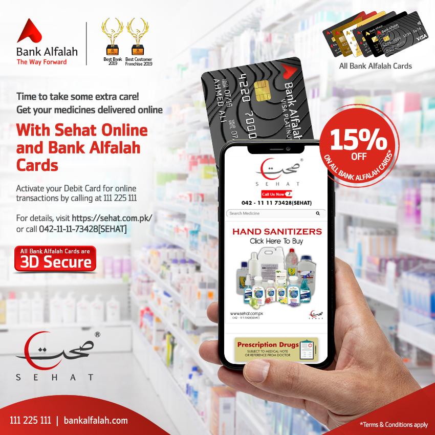 Al-Falah Bank